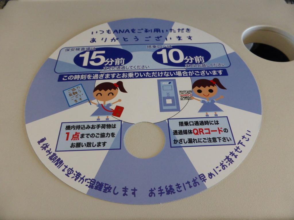 f:id:Nagoya1976:20160721140018j:plain