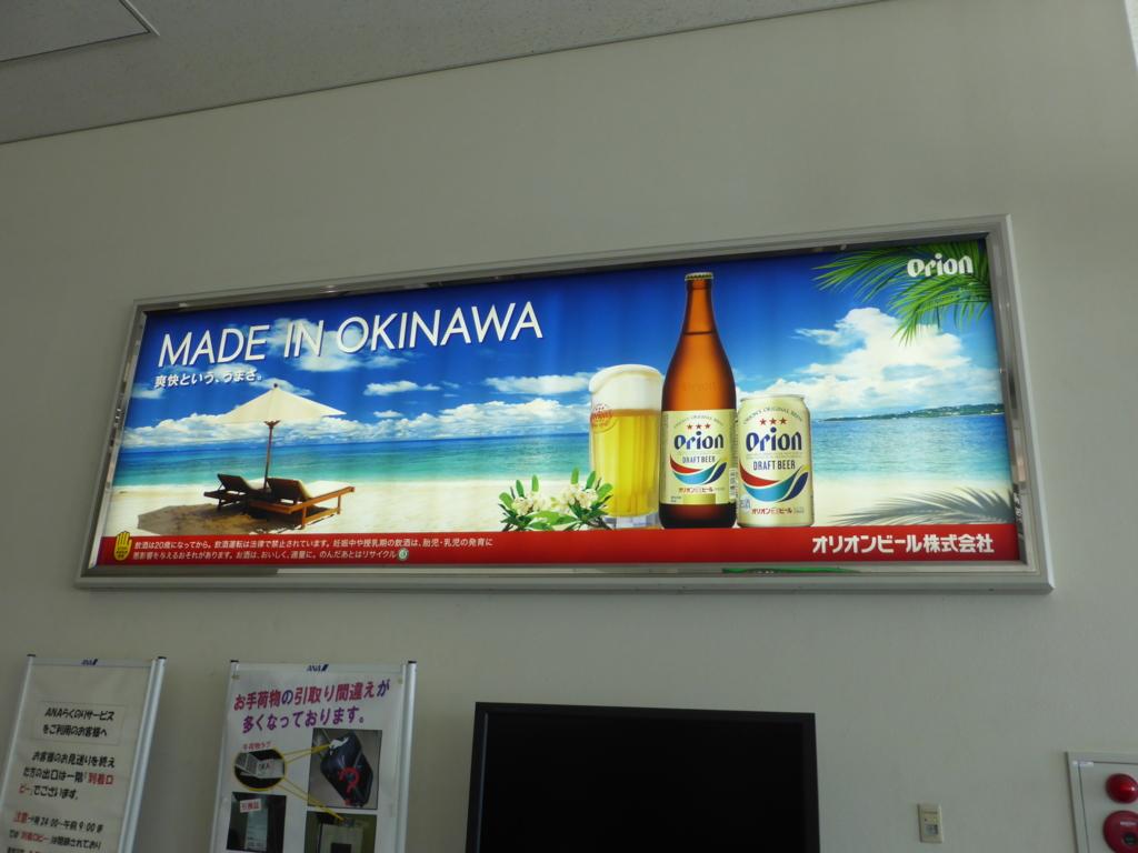 f:id:Nagoya1976:20160721141202j:plain