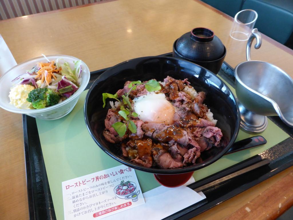 f:id:Nagoya1976:20160721141710j:plain