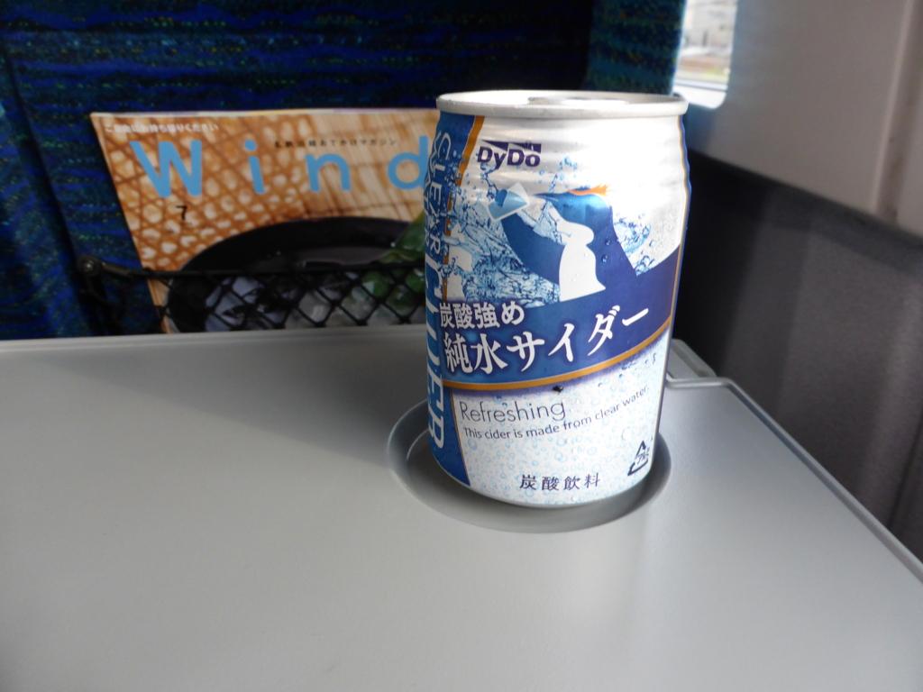 f:id:Nagoya1976:20160722210017j:plain