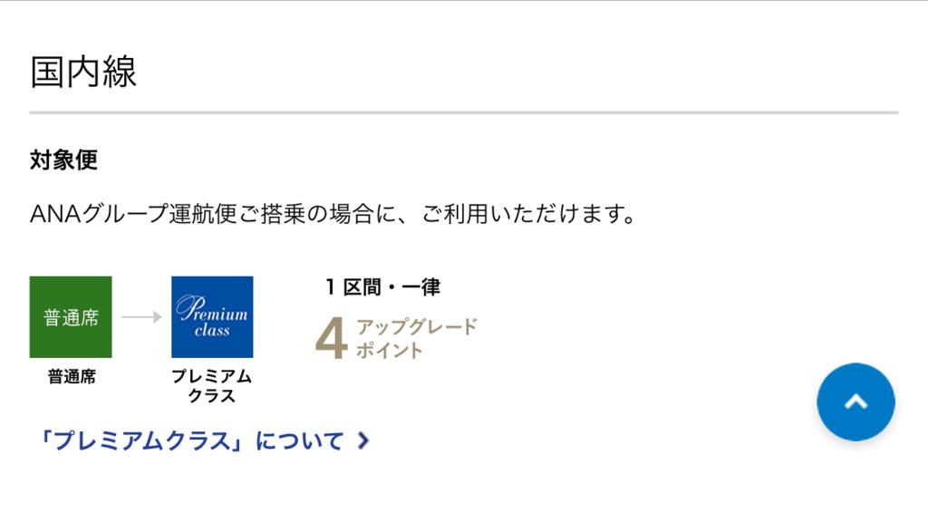 f:id:Nagoya1976:20160726142420p:plain