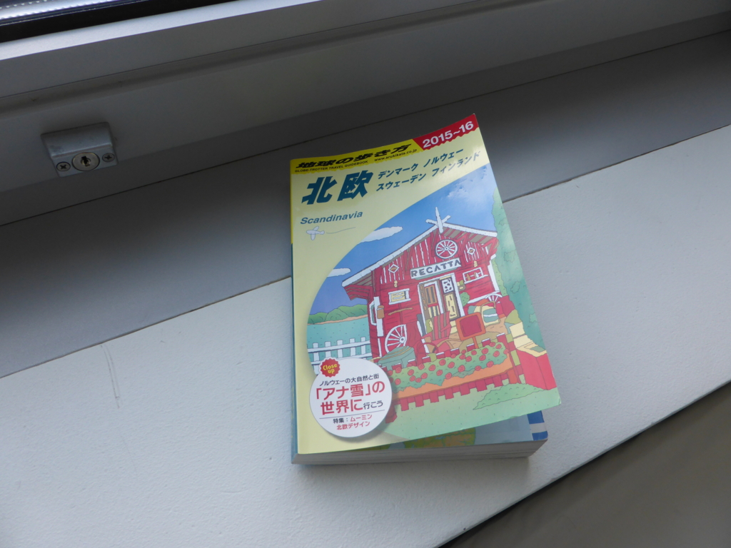 f:id:Nagoya1976:20160728161732j:plain
