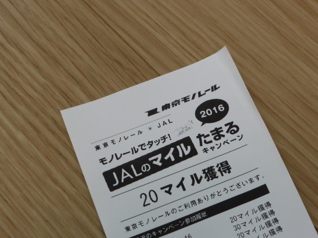 f:id:Nagoya1976:20160808080239j:plain