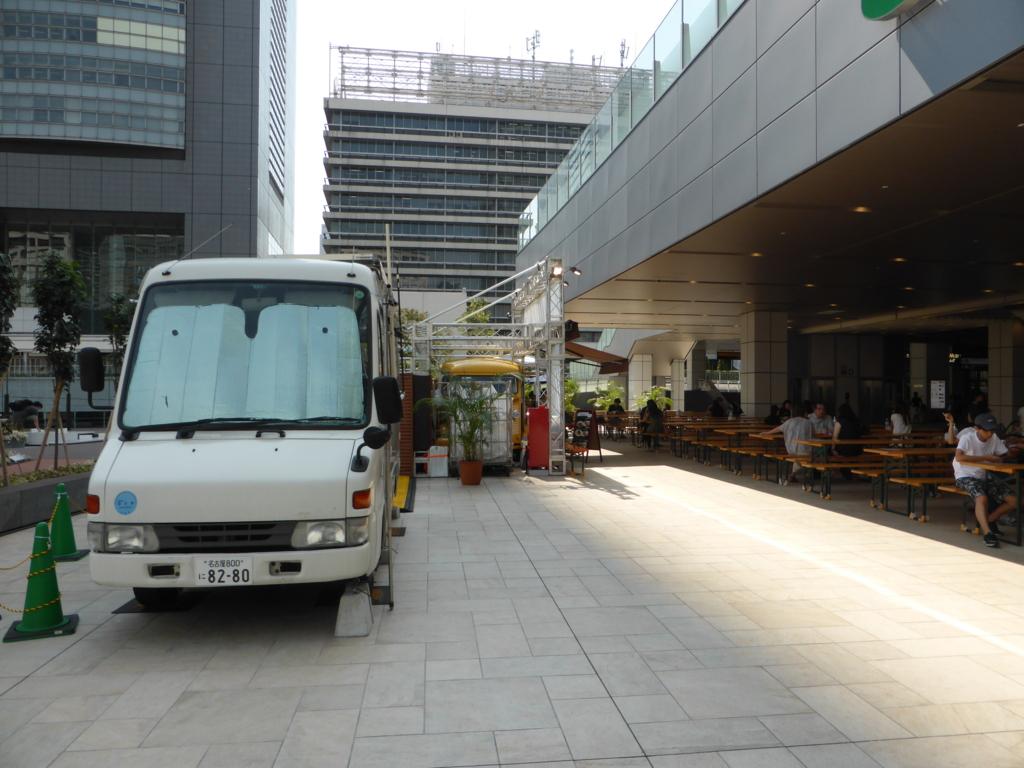 f:id:Nagoya1976:20160809225944j:plain