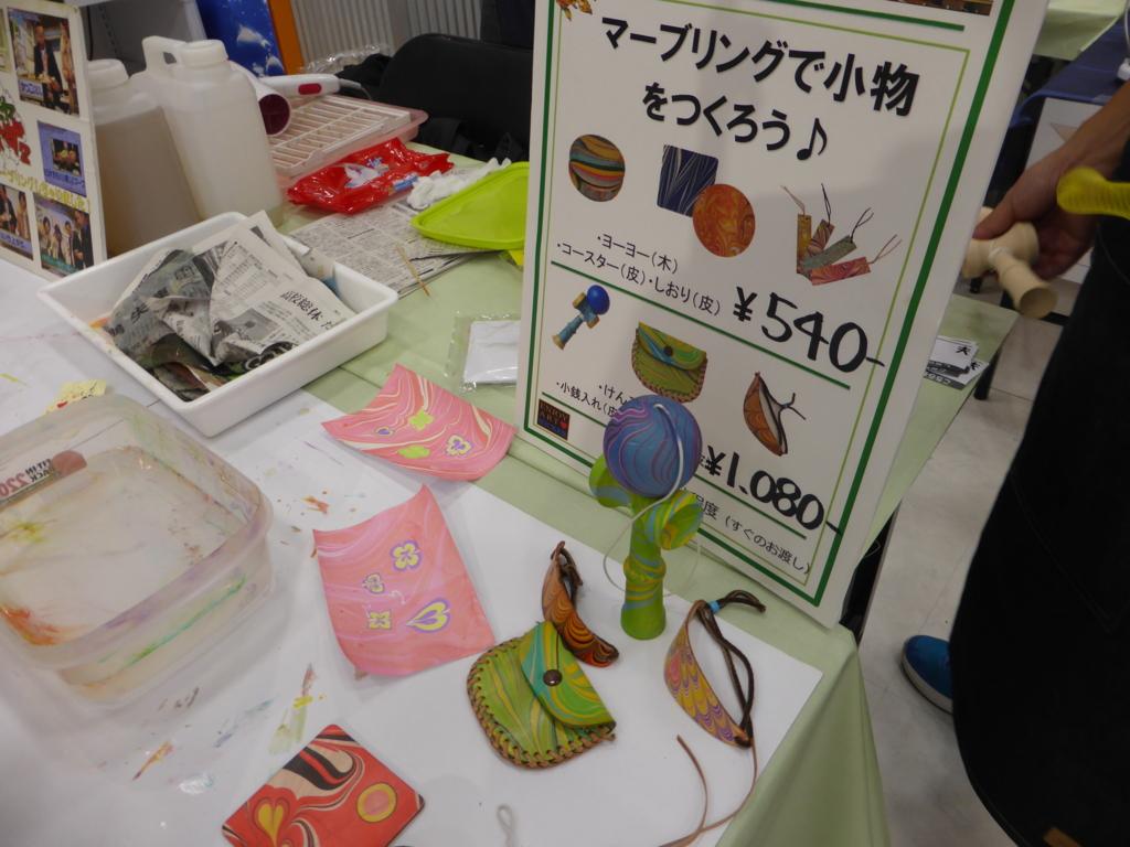 f:id:Nagoya1976:20160810212848j:plain