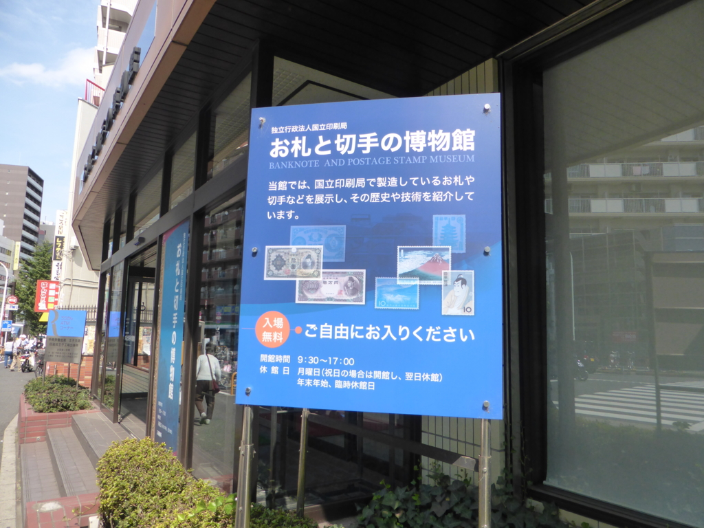 f:id:Nagoya1976:20160811211404j:plain