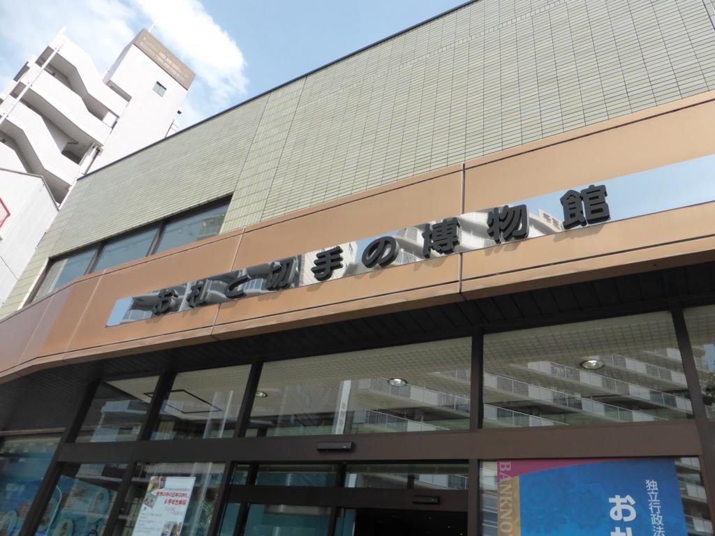 f:id:Nagoya1976:20160811212411j:plain