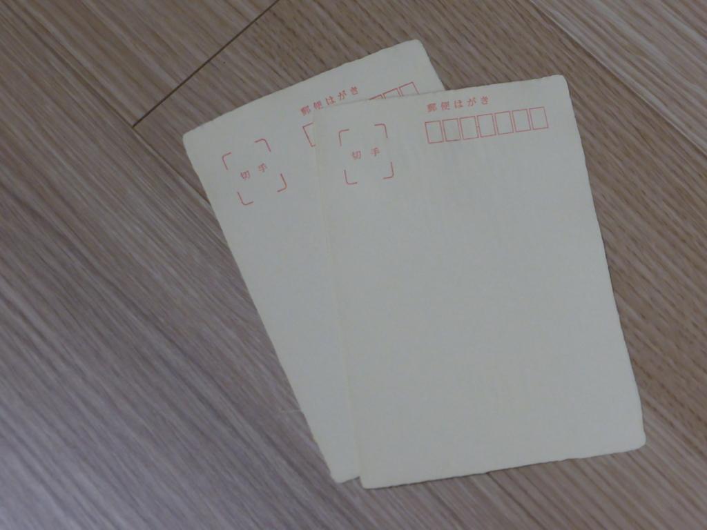 f:id:Nagoya1976:20160812094945j:plain