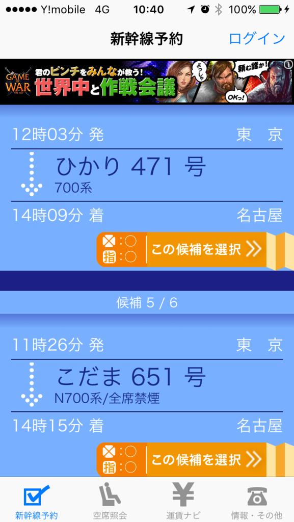 f:id:Nagoya1976:20160814104331p:plain