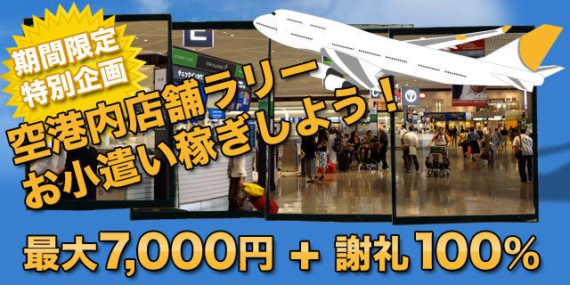 f:id:Nagoya1976:20160816194535j:plain