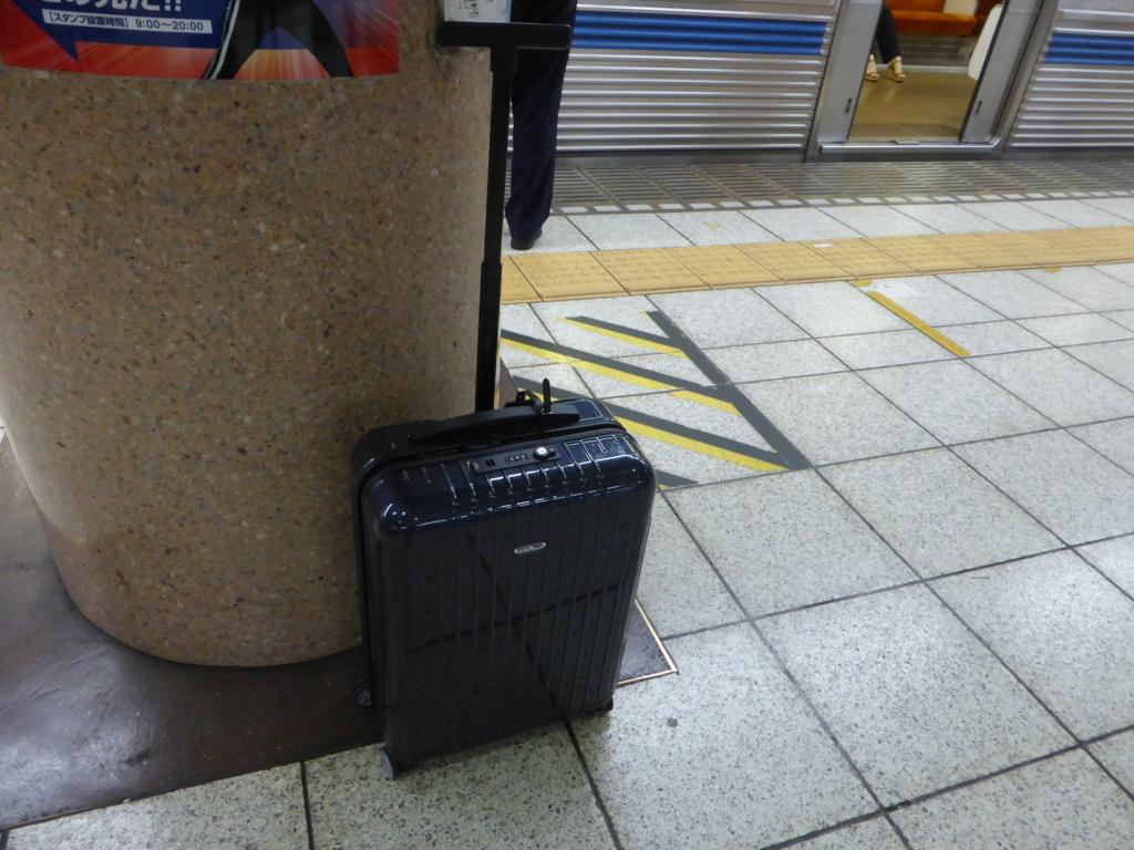 f:id:Nagoya1976:20160817230355j:plain