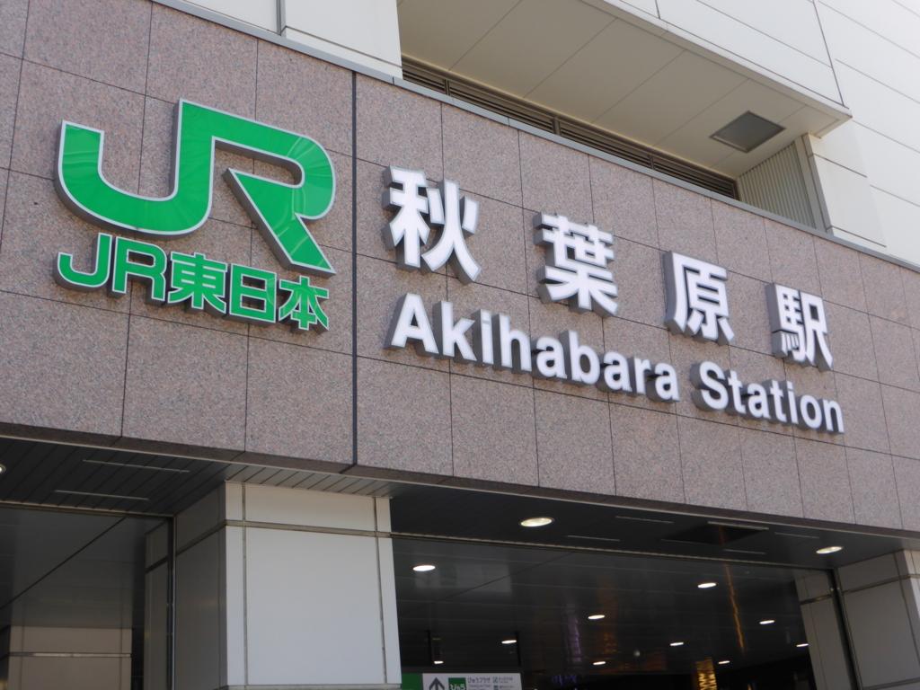 f:id:Nagoya1976:20160820102308j:plain