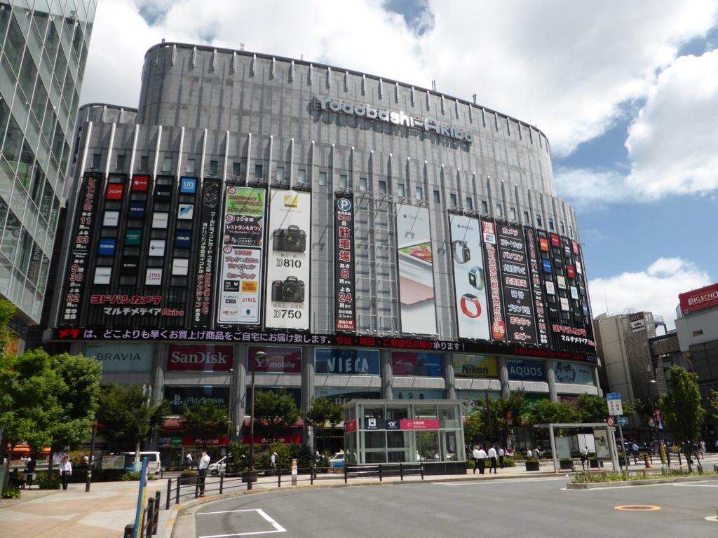 f:id:Nagoya1976:20160820105010j:plain