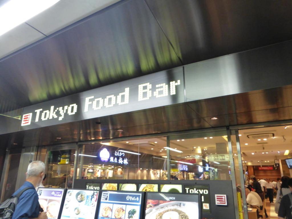 f:id:Nagoya1976:20160820110322j:plain