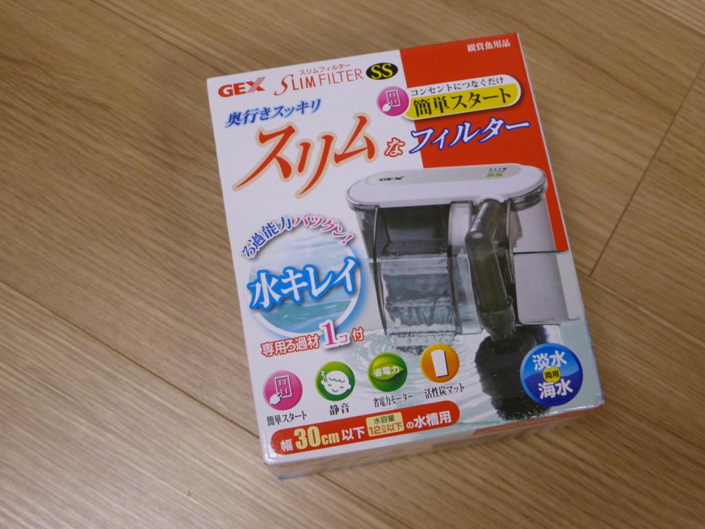 f:id:Nagoya1976:20160820213112j:plain