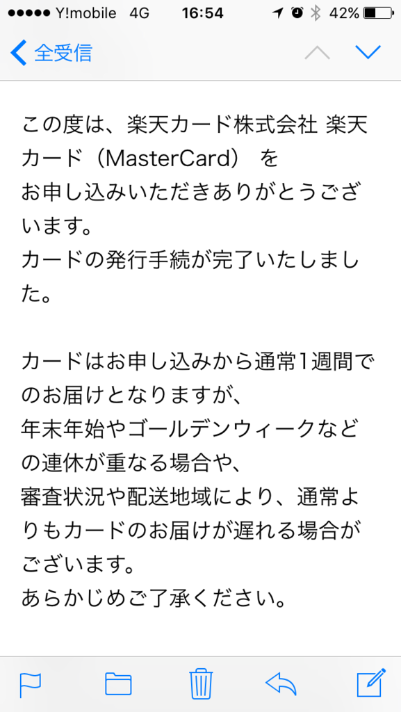 f:id:Nagoya1976:20160824225954p:plain
