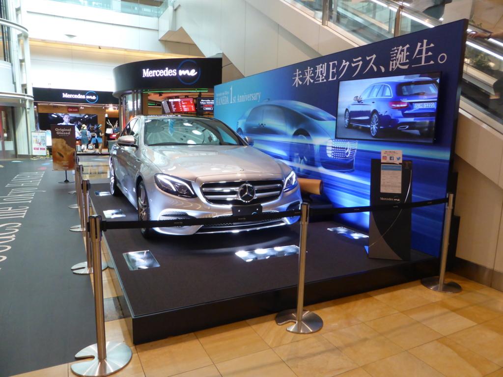f:id:Nagoya1976:20160824233701j:plain