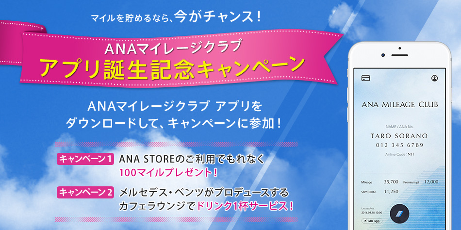 f:id:Nagoya1976:20160825063801j:plain