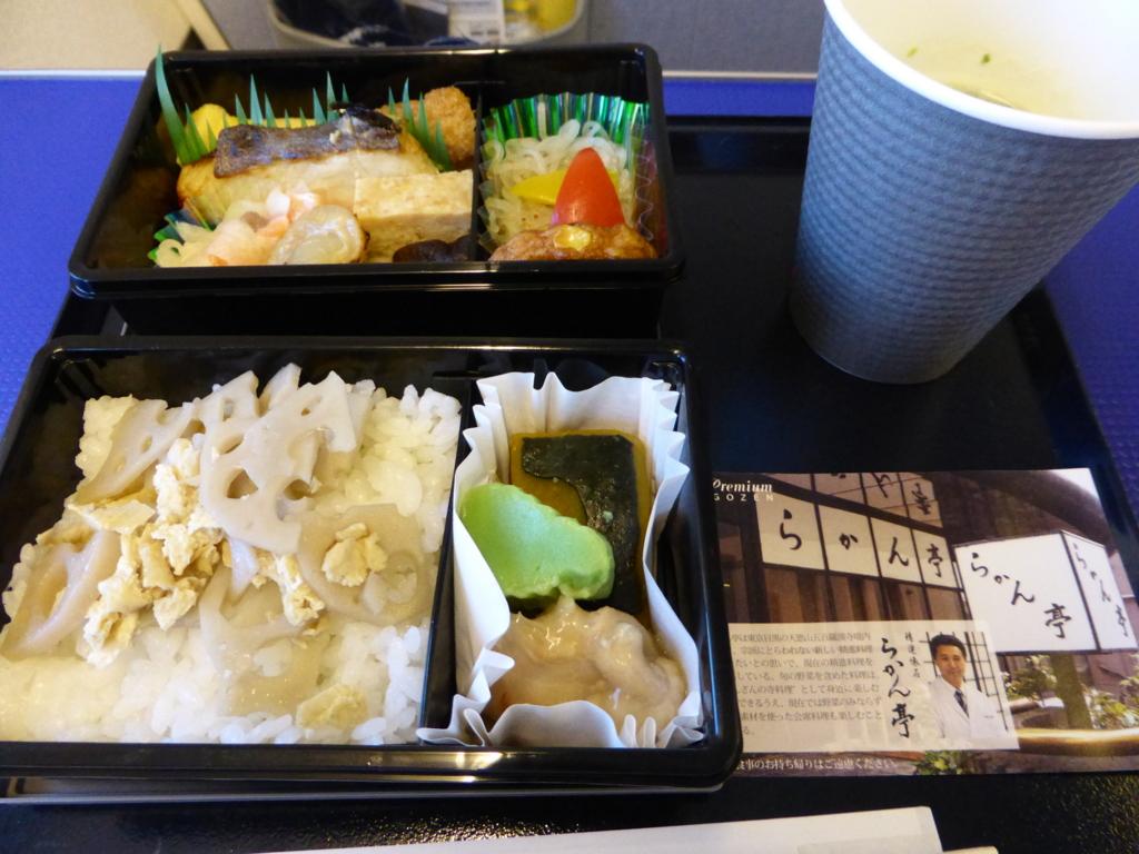 f:id:Nagoya1976:20160825070723j:plain