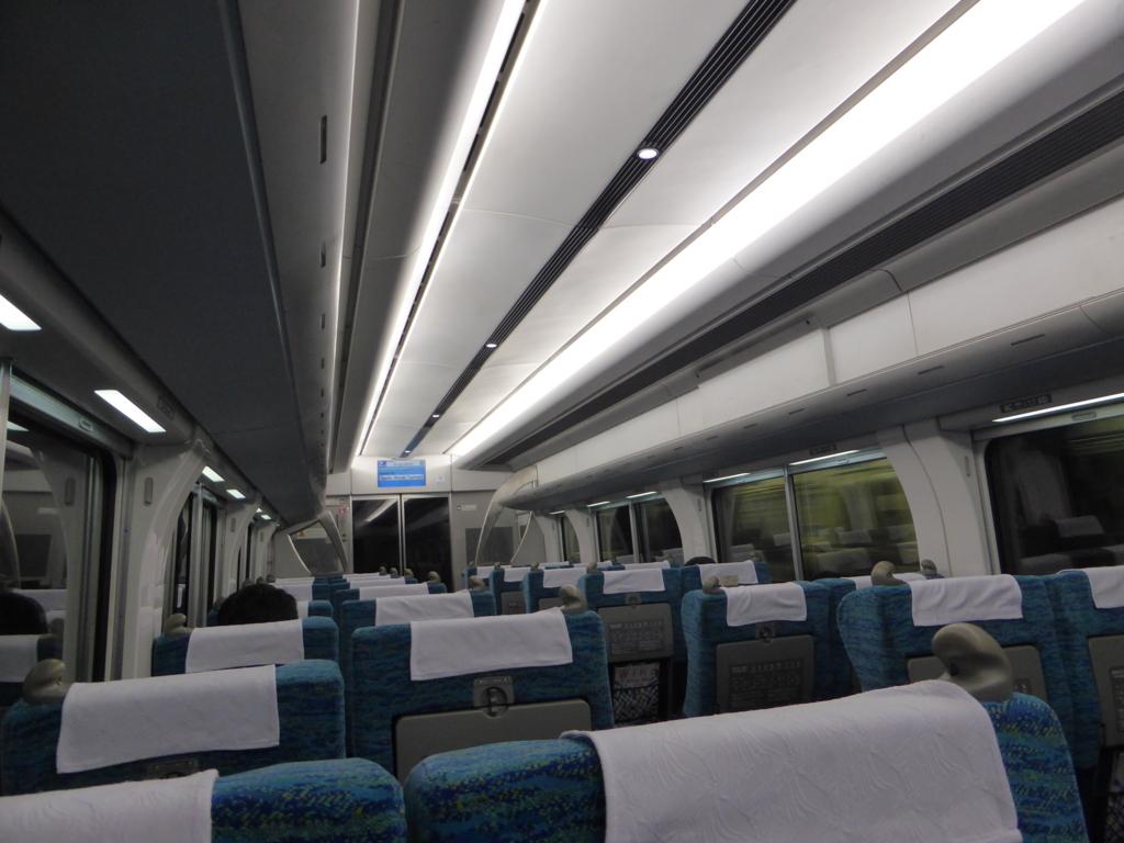 f:id:Nagoya1976:20160826155155j:plain