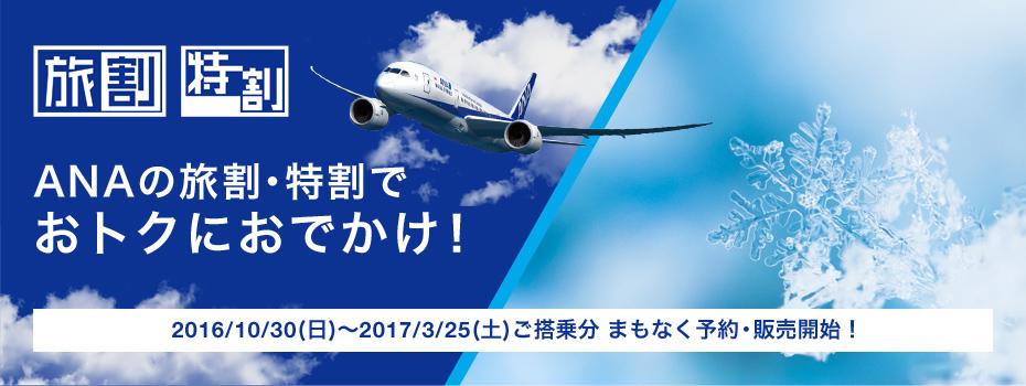 f:id:Nagoya1976:20160828045318j:plain