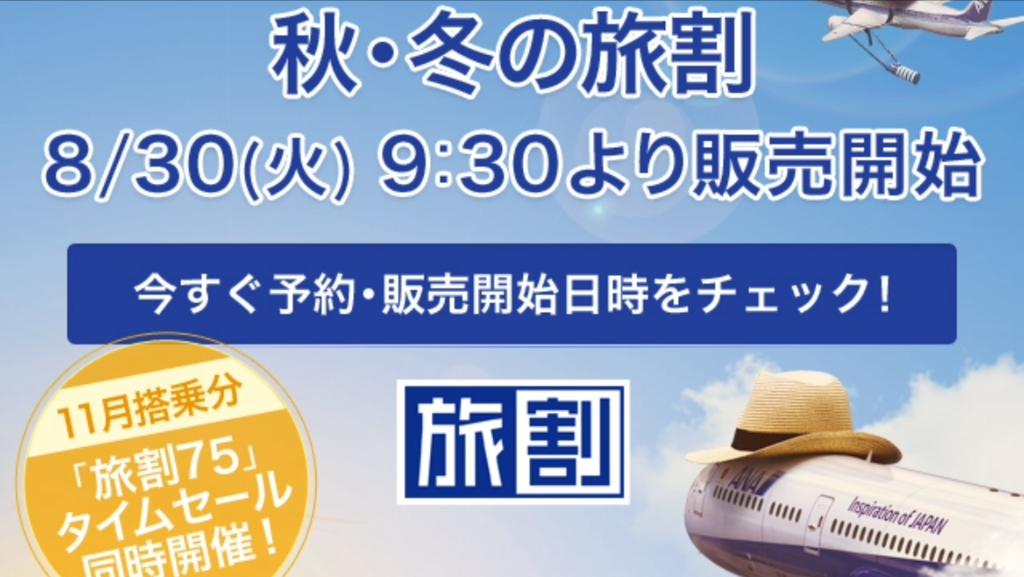 f:id:Nagoya1976:20160828051115p:plain