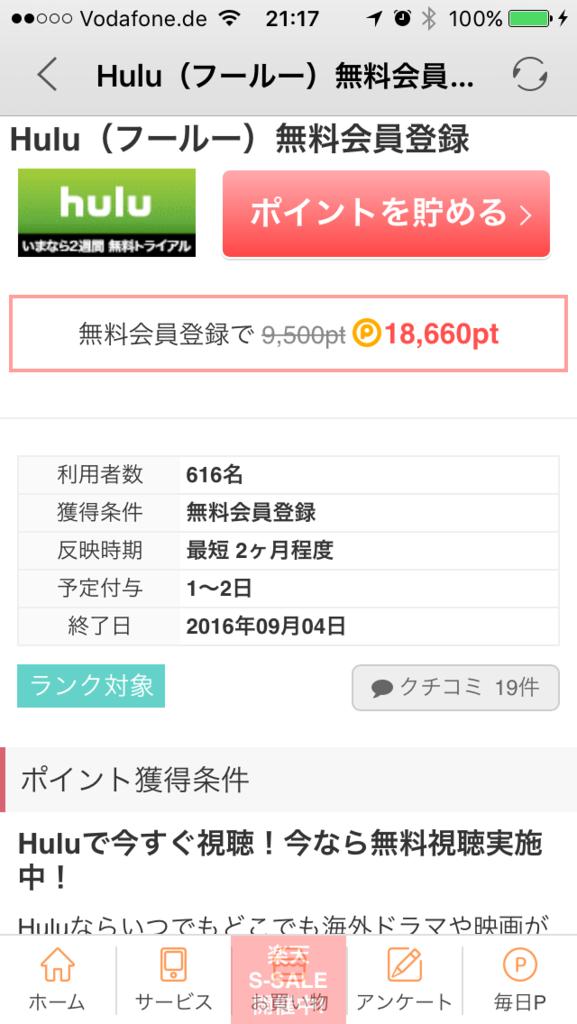 f:id:Nagoya1976:20160904043655p:plain
