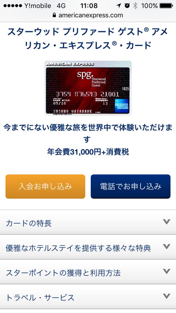 f:id:Nagoya1976:20160924112442p:plain