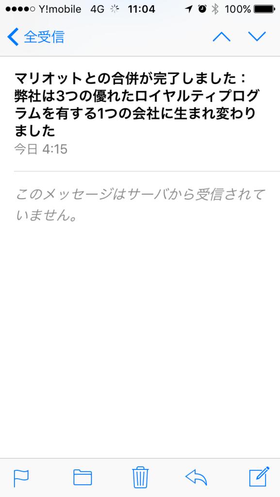 f:id:Nagoya1976:20160924112811p:plain