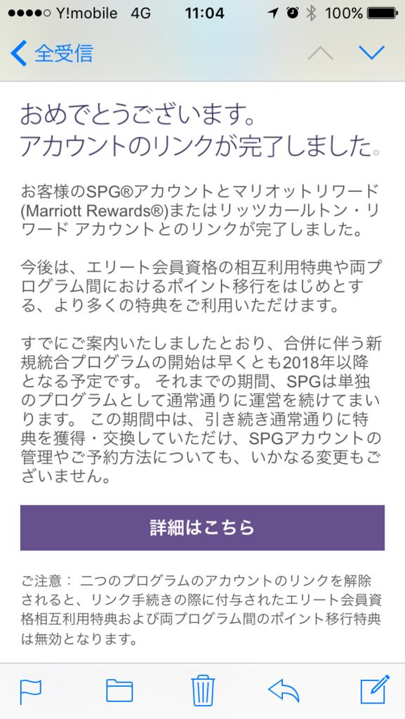 f:id:Nagoya1976:20160924113040p:plain