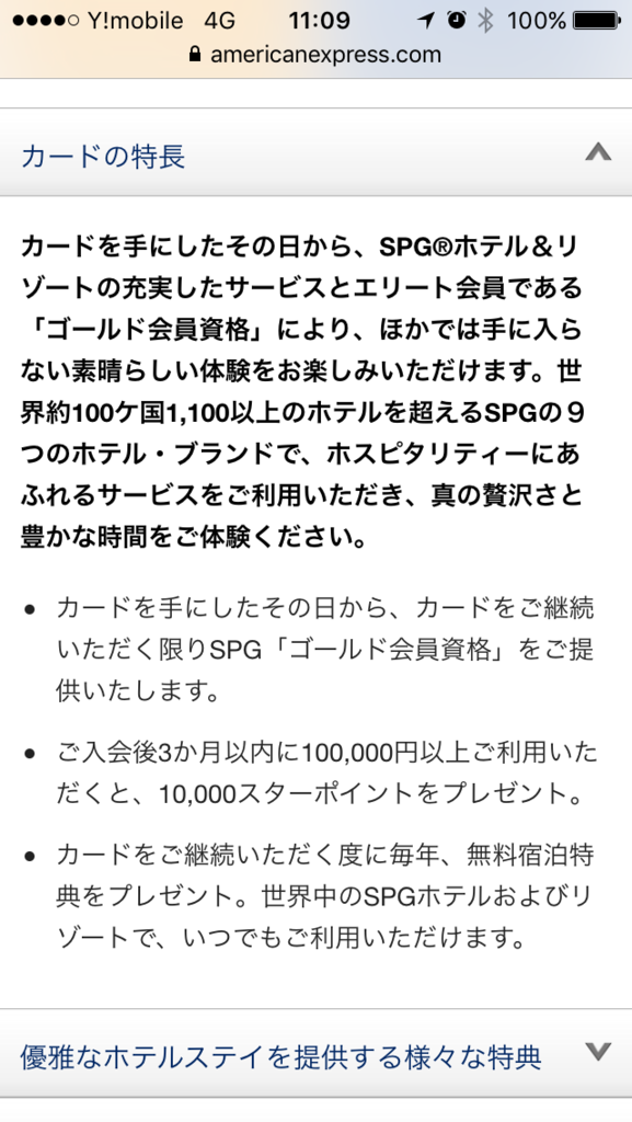 f:id:Nagoya1976:20160924120425p:plain