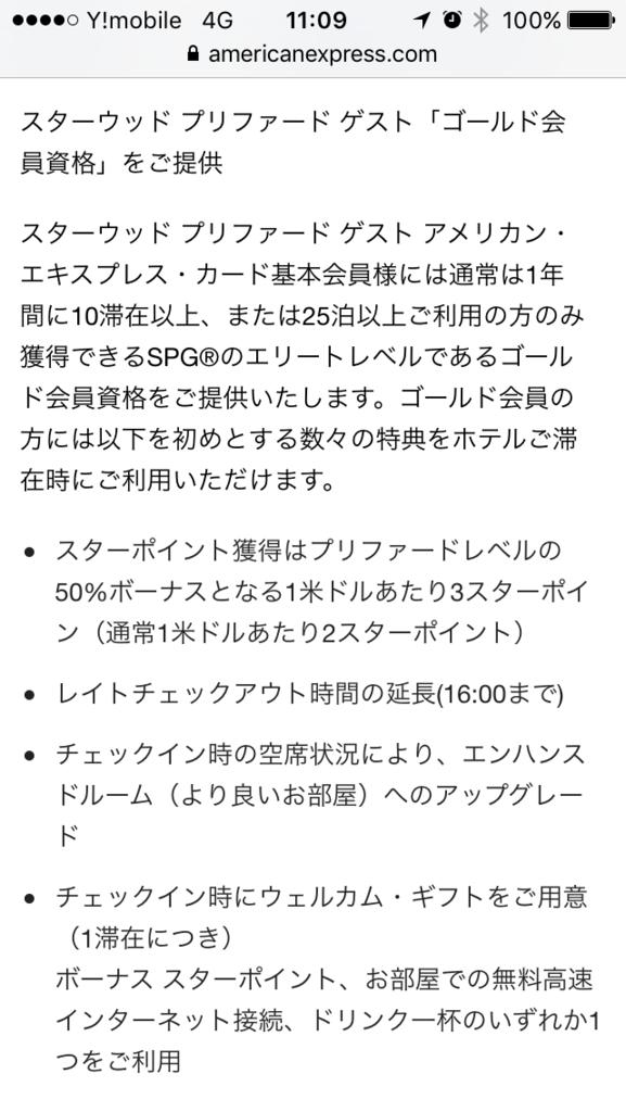 f:id:Nagoya1976:20160924120444p:plain