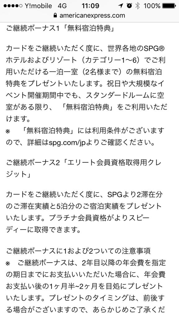 f:id:Nagoya1976:20160924122533p:plain