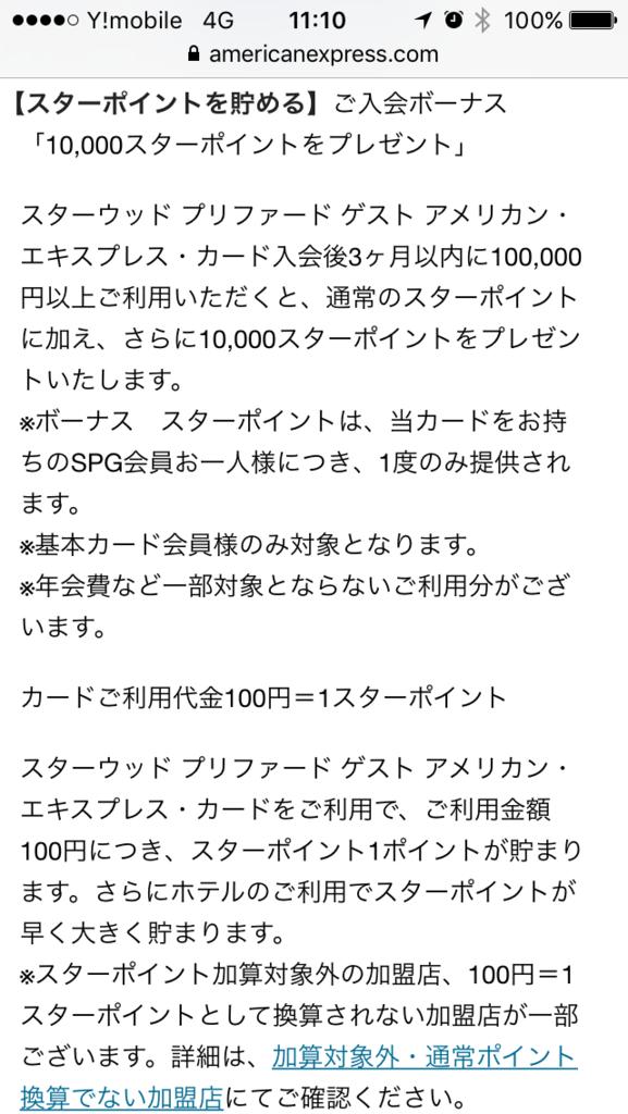 f:id:Nagoya1976:20160924122955p:plain
