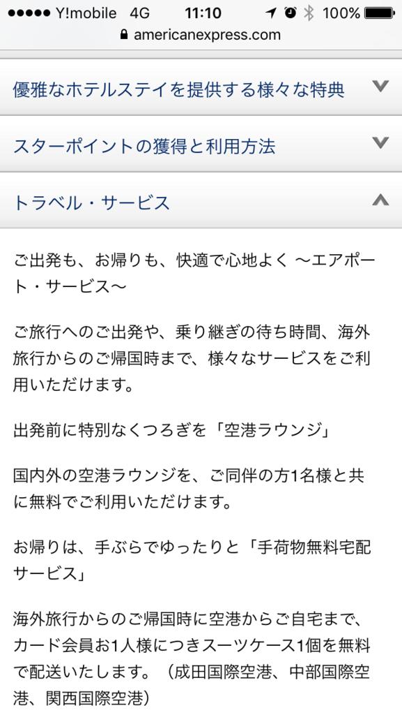 f:id:Nagoya1976:20160924123309p:plain