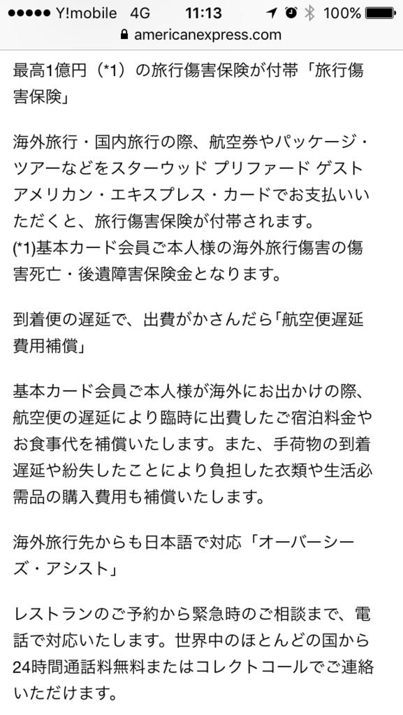 f:id:Nagoya1976:20160924123722p:plain