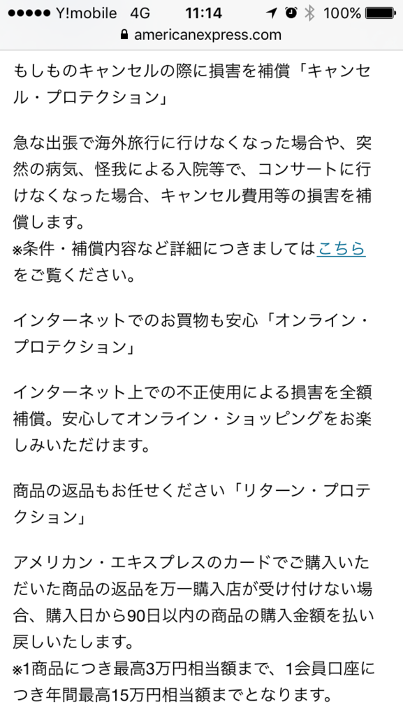 f:id:Nagoya1976:20160924123859p:plain