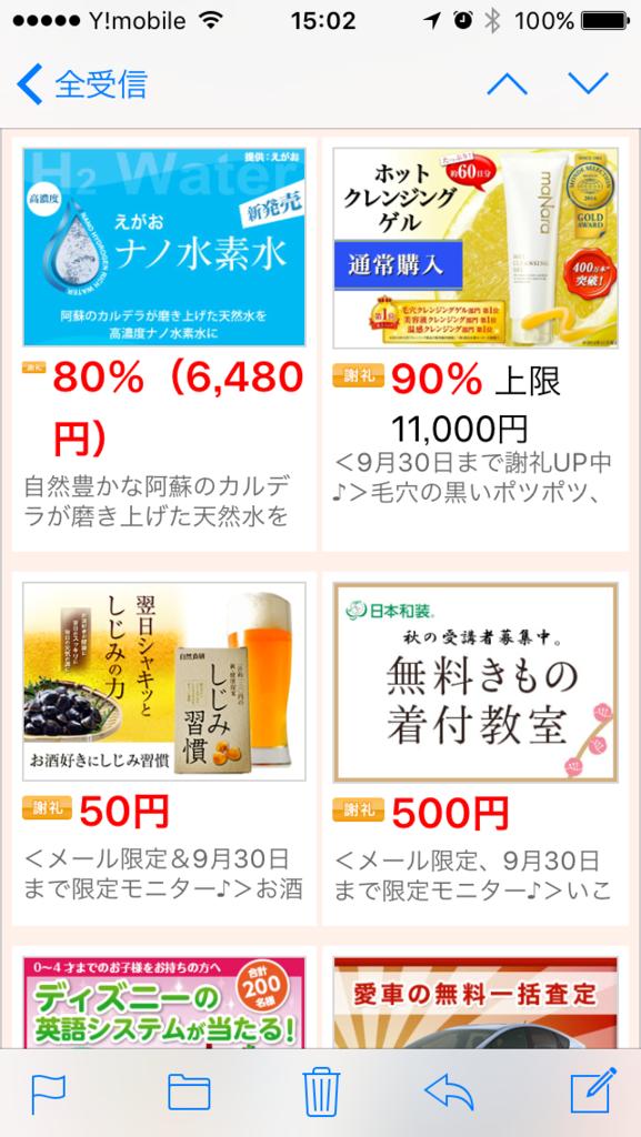 f:id:Nagoya1976:20160928175456p:plain