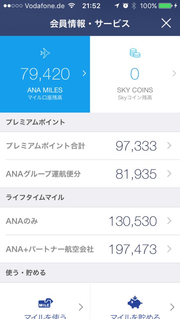 f:id:Nagoya1976:20161001235310p:plain