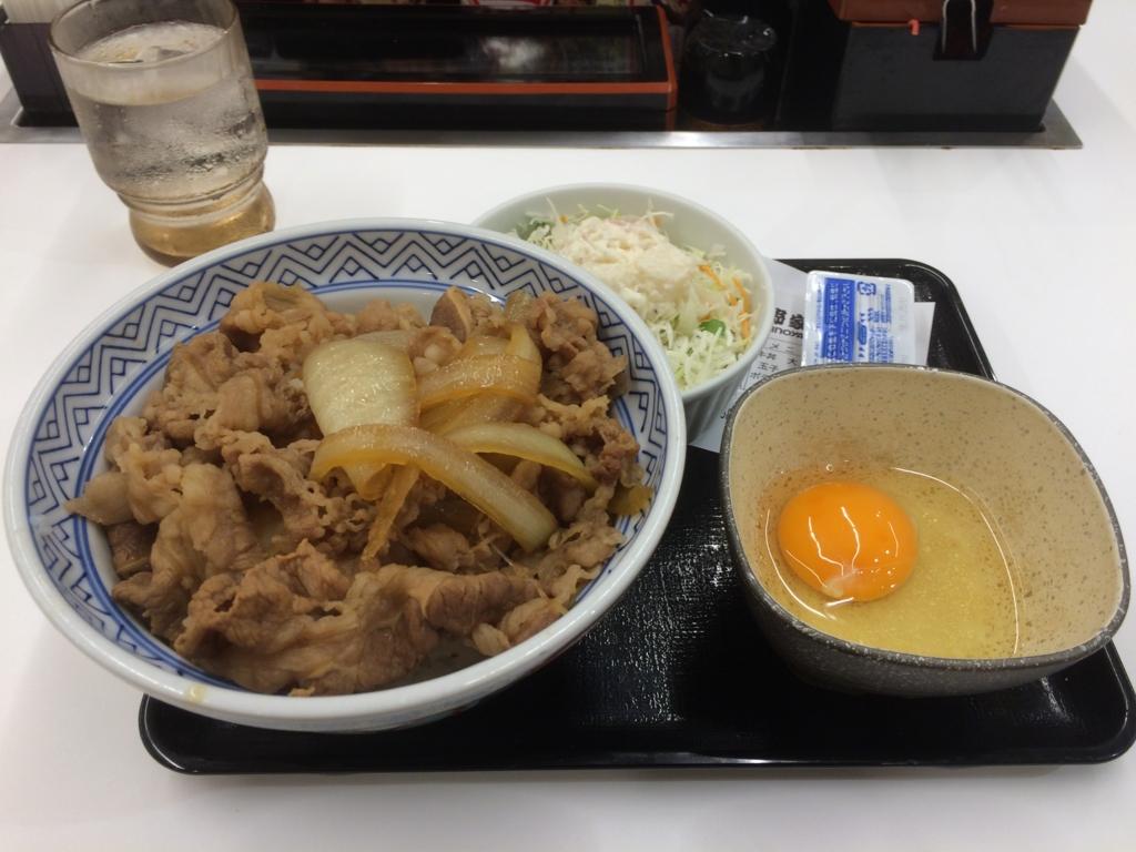 f:id:Nagoya1976:20161002132445j:plain