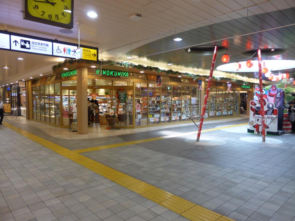 f:id:Nagoya1976:20161003142954j:plain