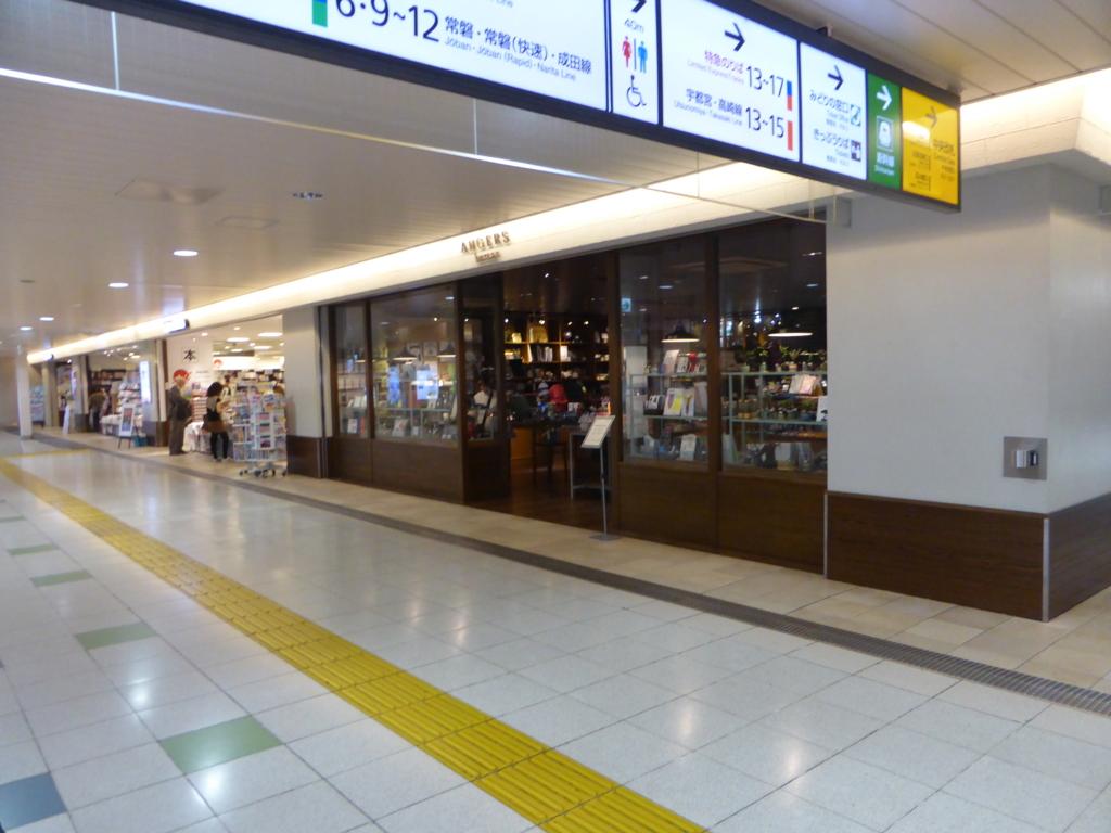 f:id:Nagoya1976:20161003143334j:plain