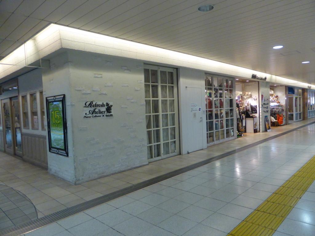f:id:Nagoya1976:20161003144040j:plain