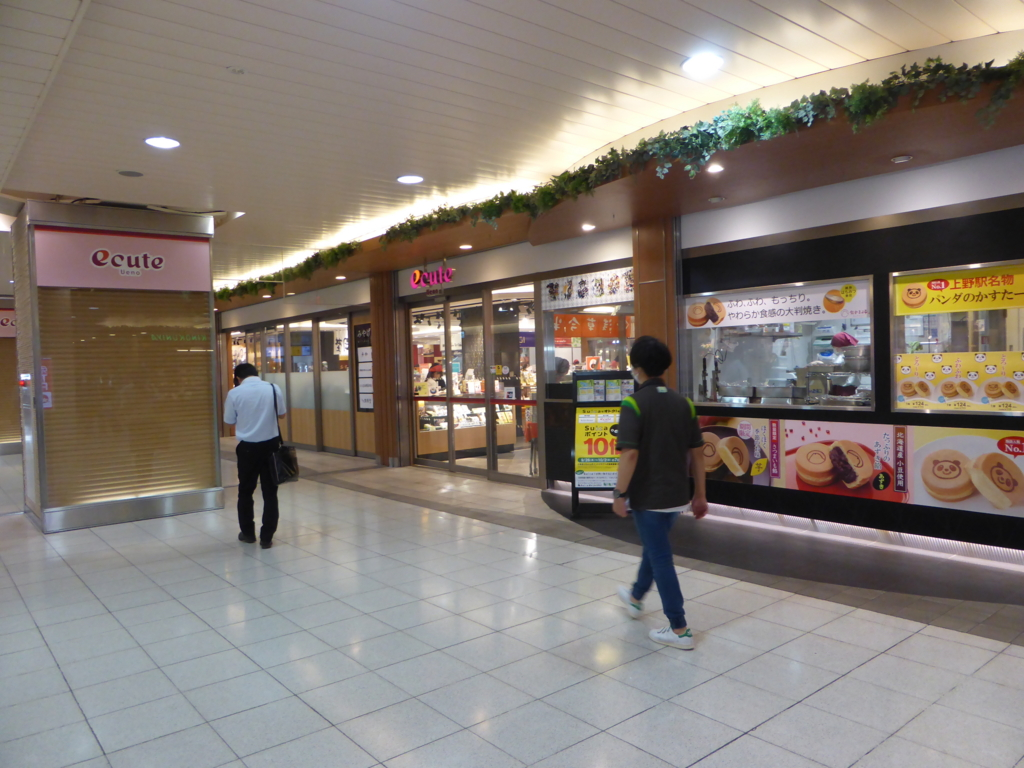 f:id:Nagoya1976:20161003144149j:plain