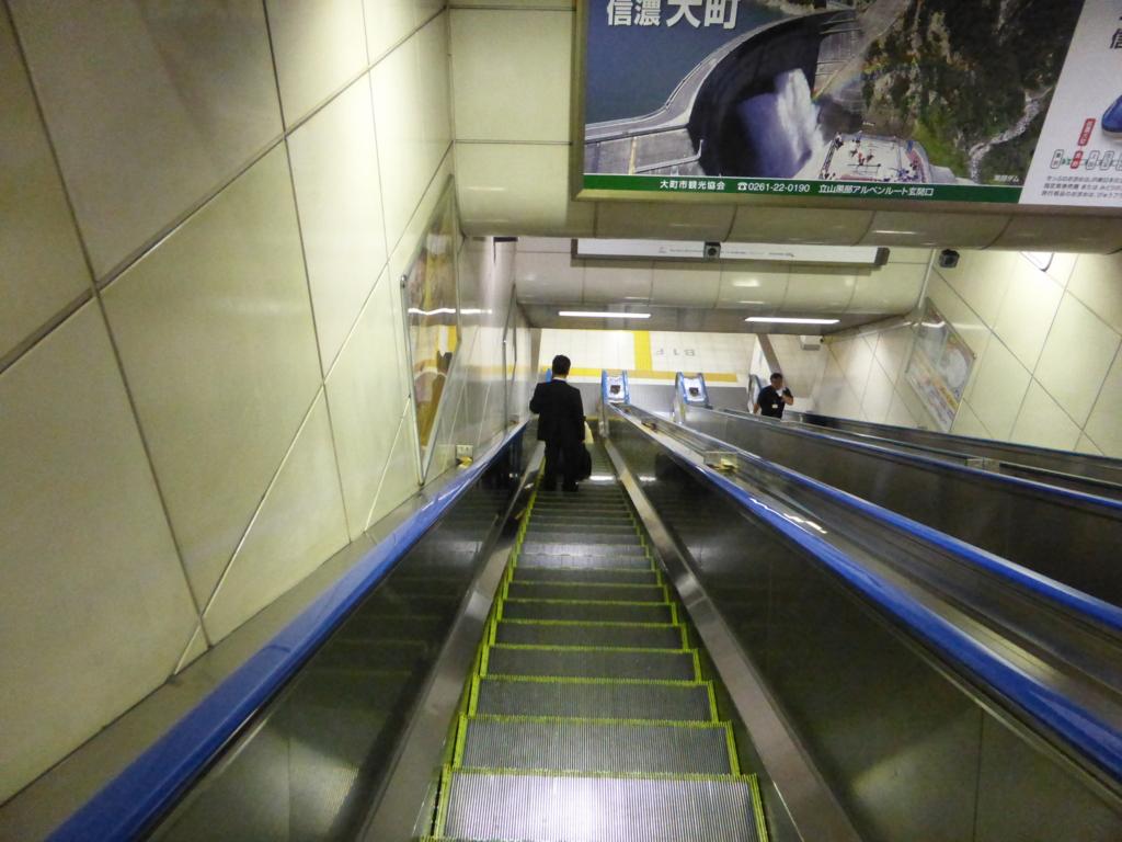 f:id:Nagoya1976:20161003145632j:plain