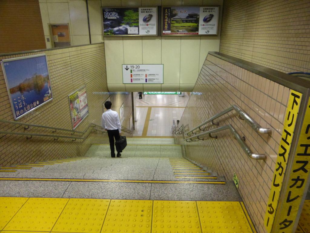 f:id:Nagoya1976:20161003145904j:plain