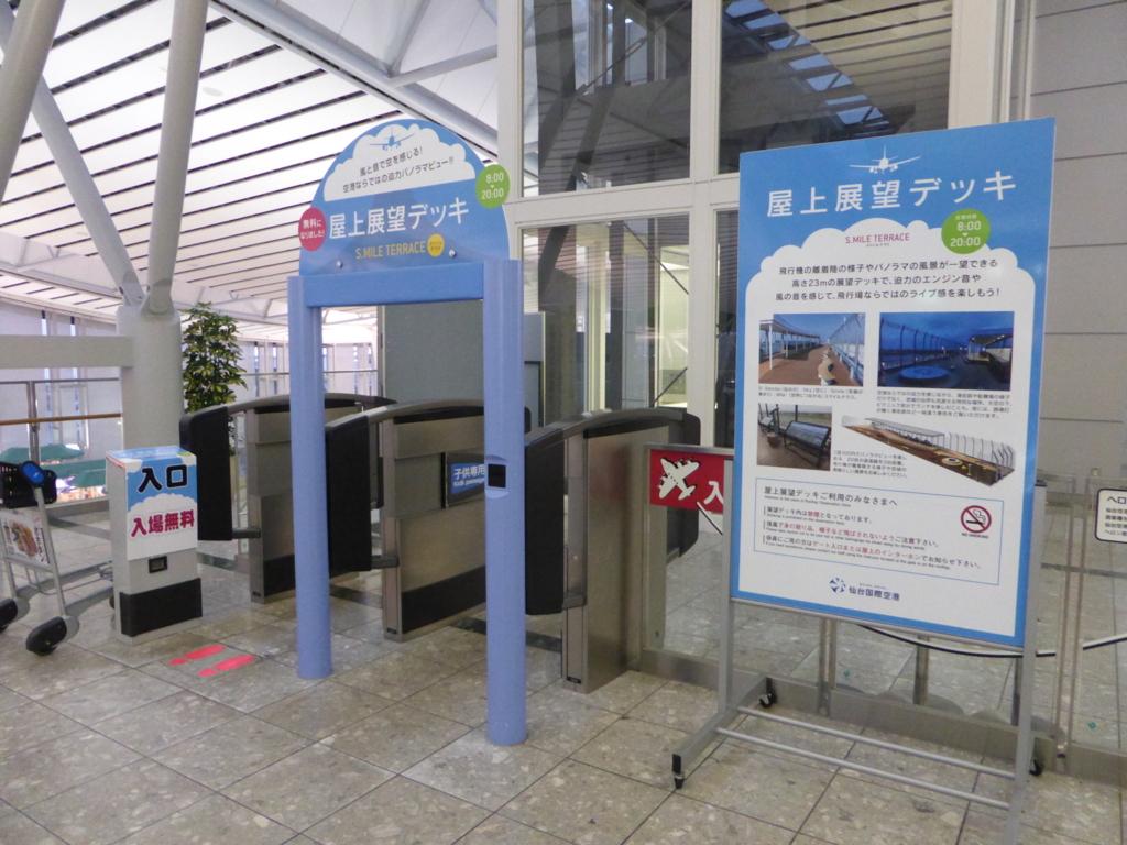 f:id:Nagoya1976:20161003192323j:plain