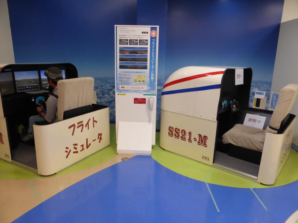 f:id:Nagoya1976:20161003193841j:plain