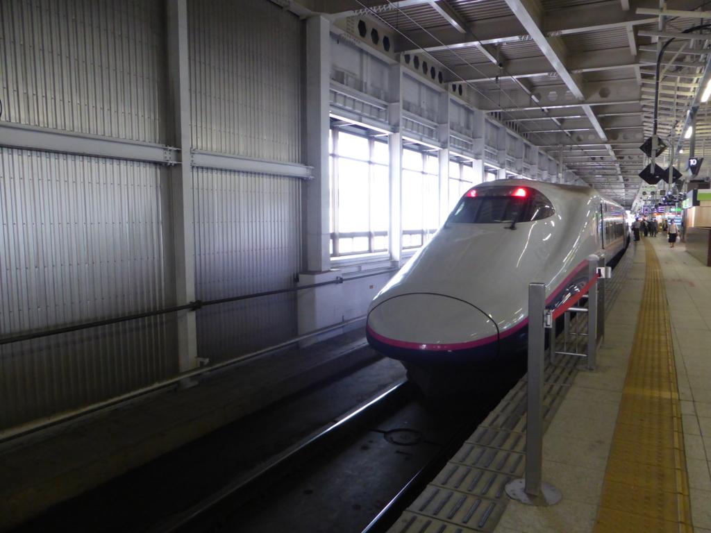 f:id:Nagoya1976:20161004145908j:plain