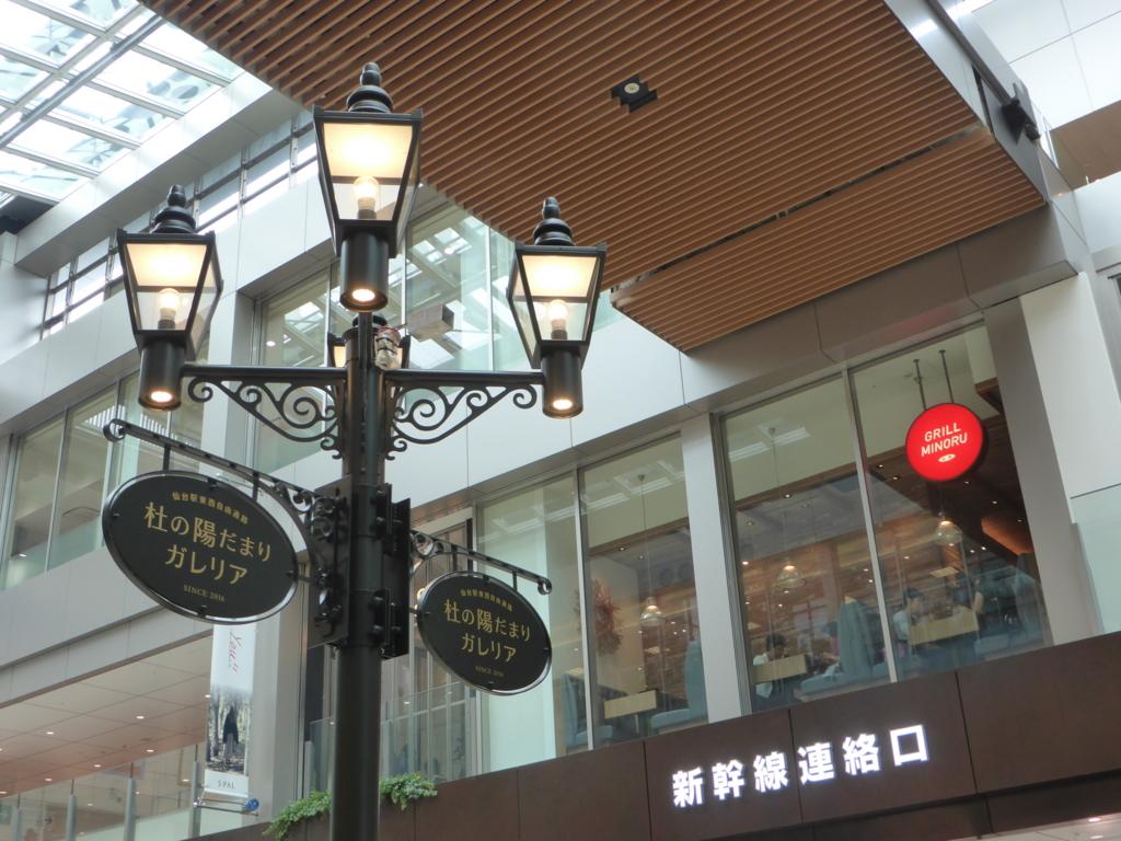 f:id:Nagoya1976:20161004191709j:plain